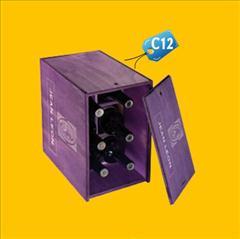 Caja para Pisco 6 botellas C12 publicitaria